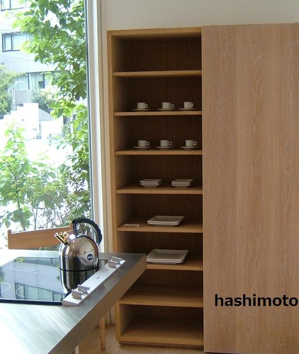 本日の橋本木工のイメージ