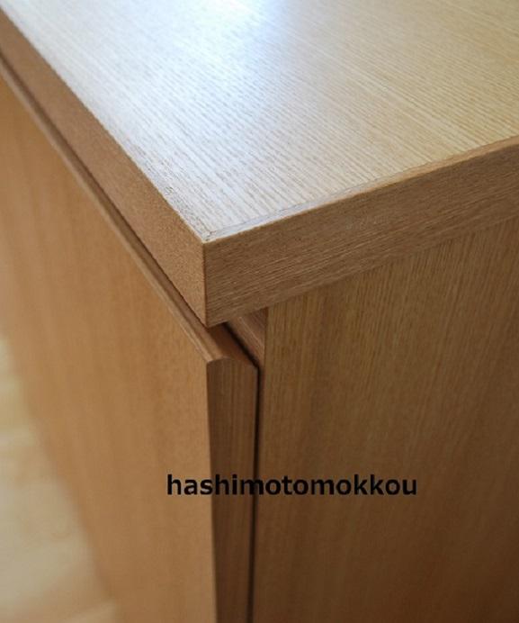 橋本木工のこだわりのイメージ
